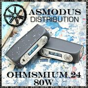 アスモドス アスモダス オームシミウム オームスミウム ハイスペック