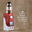 【 電子タバコ VAPE 】【 スターターセット 】【 ASMODUS アスモドス アスモダス ミニミニキン 】【 Mini Minikin 】【 designed by USA 】 asMODus Mini Minikin 50W Complete Kit