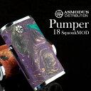 ASMODUS 送料無料 選べるカラー アスモダス パンパー ポンパー 安全回路搭載 ボトムフィーダー BOXMOD スコンカー Pumper - 18 Squonk Mod スタビライズドウッド mod スタビ ウッド
