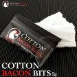 電子タバコ VAPE WICK'N'VAPE製 プレミアムコットンCotton Bacon BITS (2g)