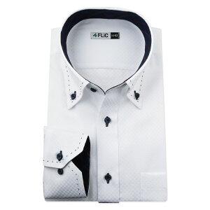 ワイシャツ メンズ ボタンダウン 長袖 形態安定 シャツ ドレスシャツ ビジネス ノーマル スリム yシャツ カッターシャツ 定番 ドビー 織柄 おしゃれ シンプル 制服 結婚式 大きいサイズ db1304