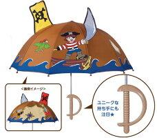 Kidorable(キドラブル)パイレーツアンブレラ海賊の傘