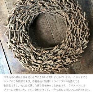 ソラフラワーリースソラの木ナチュラル素材ギフト送料無料あす楽
