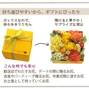 バラを入れたフラワーボックス【あす楽】