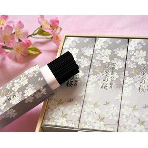ユリ供花+桐箱入り桜線香