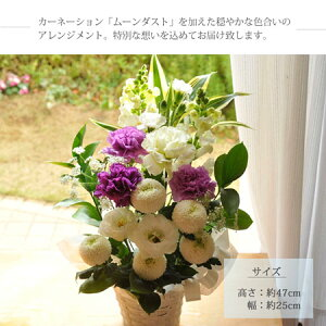 ムーンダストM供花アレンジ+浮きローソクセット