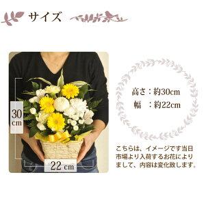 【ペットのお供え花】アレンジメントサイズ3199円【あす楽送料無料】