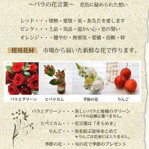 花言葉と花材