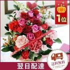 【送料無料】10本バラのアレンジorブーケ