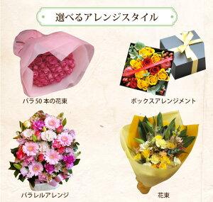 【送料無料】選べるギフト