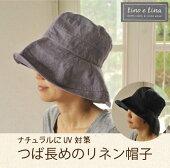 【リネン帽子】送料無料