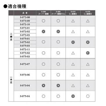 【snow peak】スーパー銀閣1本足 S-073-04