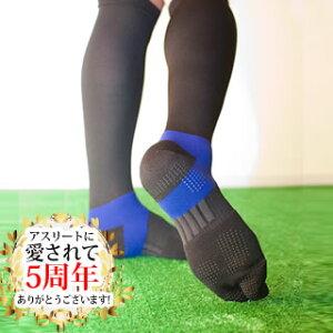 【送料無料】日本製 着圧 ゴルフソックス強圧力でも履きやすい足袋タイプ