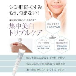 [送料無料]薬用美白サラッセホワイトニングローション150ml+ホワイトニングクリーム20gセット[シミ・肝斑・くすみ・乾燥肌でお悩みの敏感肌の方に]