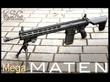 KSC (ケーエスシー):ガスブローバックガン本体 Mega MML MATEN【エアガン,エアーガン,18歳以上,おもちゃ,銃,トイガン】