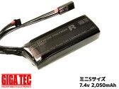 Laylax-GigaTec:リポバッテリー PSE LiPo R 7.4V 2050mAh ミニS MAX50C【エアガン,エアーガン,サバイバルゲーム,サバゲー,18歳以上,おもちゃ,銃,トイガン】