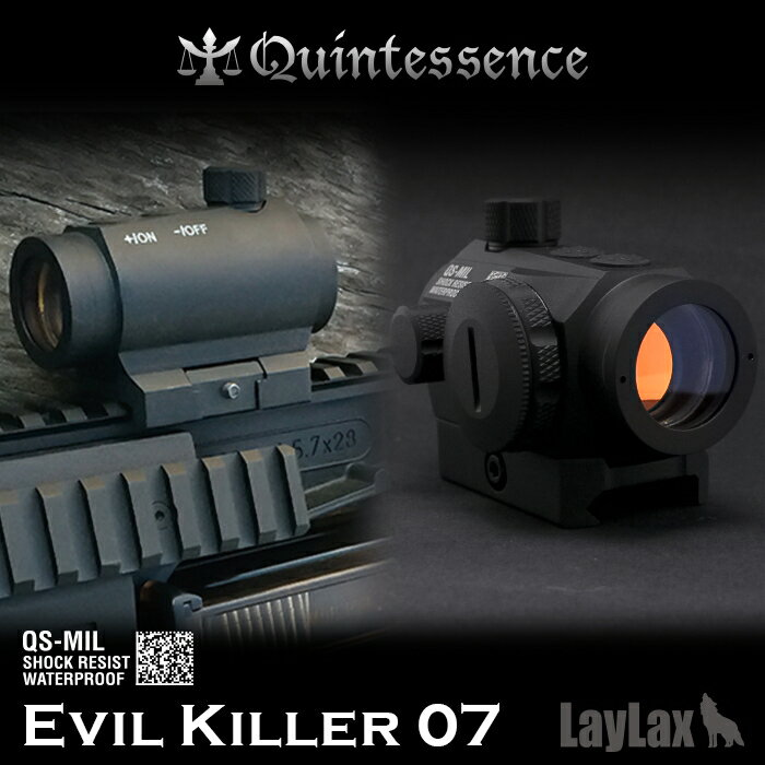 サバイバルゲーム・トイガン, スコープ LAYLAXQuintessence () Evil Killer 07() T1