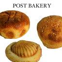 しおかぜトリオ(塩うにバターパン2個、ほやパン2個、ホタテトースト2個)[POS