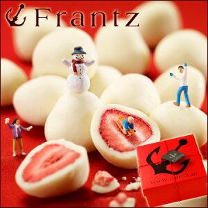 ホワイトデーお返し♪フリーズドライのサクサク苺をミルキィなホワイトチョコレートでコーティ...