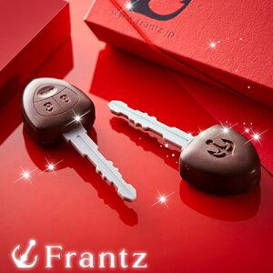 ツインキー 工具チョコレート【バレンタイン バレンタインチョコ チョコレート チョコ】