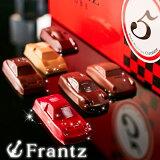 母の日 プレゼント 新登場・数量限定ポールポジション〜Pole Position〜6種類の味と形をした遊び心満載のチョコレート【内祝い 洋菓子 チョコレート 車】