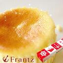濃厚&なめらか食感はそのままにレモンピールのさっぱり後味♪神戸半熟チーズケーキ・レモン