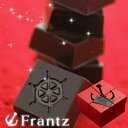 芳醇な香りと濃厚な口どけ…高級クーベルチュールチョコレートを使用したプレゼントにオススメ...
