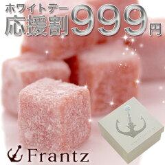 苺の甘酸っぱい誘惑に、とろける生チョコ。口の中でほどけるようにとろける神戸魔法の生チョコ...