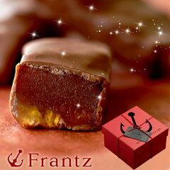 シナモンの香りの林檎チョコレートはしっとりまろやか、軽い口どけ☆【エントリーで全品10倍】...