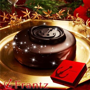 【12月8日以降お届け】クリスマスケーキ 2018 スイーツ ギフト お歳暮 送料無料(※) 神戸魔法の生チョコザッハ【誕生日ケーキ 内祝 お返し 内祝い お菓子 洋菓子 ケーキ チョコレート チョコ】