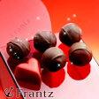 【バレンタイン2017】【2月7日以降お届け】ミラクル・ハート6個入バレンタインに宝石箱に入ったようなトリュフ【神戸フランツ スイーツ チョコレート チョコ】