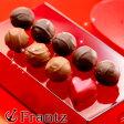 【バレンタイン2017】【2月7日以降お届け】ミラクル・ハート9個入バレンタインに宝石箱に入ったようなトリュフ 【神戸フランツ スイーツ チョコレート チョコ】