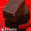 クリスマス お歳暮 ギフト スイーツまるで生チョコを食べている様なマッタリ濃厚なチョコレートケーキ神戸・赤煉瓦(R)【内祝い お菓子 洋菓子 チョコレート チョコ】