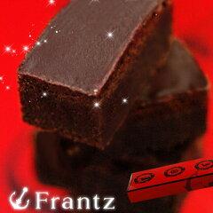 まるで生チョコを食べている様なマッタリ濃厚なチョコレートケーキ神戸・赤煉瓦【バレンタイン バレ…