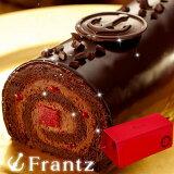 クリスマス お歳暮 ギフト スイーツザッハトルテをロールケーキに神戸ザッハロール【内祝い お菓子 洋菓子 チョコレート チョコ】