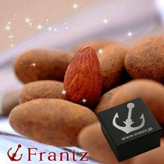 大粒アーモンドの香ばしさと、豊かな珈琲の香りが一体に。香ばしいローストしたアーモンドをチ...