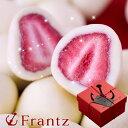 286週第1位フリーズドライのサクサク苺をミルキィなホワイトチョコレートでコーティング1日8,00...