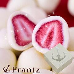 神戸フランツ 神戸苺トリュフフリーズドライのサクサク苺をミルキィなホワイトチョコレートでコーティング...