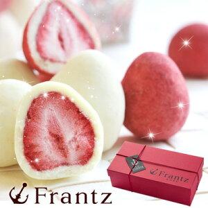 赤と白のコントラストが美しい贈り物にピッタリな2色のショコラホワイトデーのお返しに神戸苺ト...