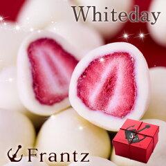 フリーズドライのサクサク苺をミルキィなホワイトチョコレートでコーティング★1日で、8,000個...