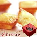 豊かなバターの香り…ふわふわ、しっとりの神戸焼き菓子キュートなBOXに詰めてお届け神戸ハイカ...
