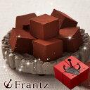 母の日 プレゼント プチギフト 2021神戸魔法の生チョコレ