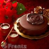 バレンタイン チョコ 2021魔法の生チョコザッハと壷プリンのセット【誕生日ケーキ 内祝 内祝い お取り寄せスイーツ 洋菓子 ケーキ チョコレート】