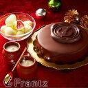母の日 プレゼント プチギフト 2021神戸魔法の生チョコザッハと壷プリンと苺トリュフのセット 【誕生日ケーキ 内祝 内祝い お取り寄せスイーツ 洋菓子 ケーキ チョコレート】