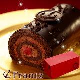 バレンタイン チョコ 2021 ロールケーキ神戸ザッハロール【誕生日ケーキ 内祝 内祝い お取り寄せスイーツ 洋菓子 ケーキ チョコレート】