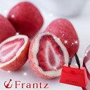 バレンタイン チョコ 2021 108週1位♪神戸セレブショコラ【内祝い お取り寄せスイーツ 洋菓子