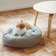 ベッド/小型犬〜中型犬のウォッシャブルベッド