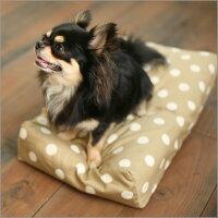 小型犬〜中型犬のウォッシャブルベッド/犬ベッド