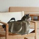 【猫 キャリー】スクエア トート ハンプ ソリッド Mサイズキャリー 鞄 バッグ キャリーバッグ ネコ 猫 子猫 病院 通院 シンプル 人気 おしゃれ 日本製 かばん 電車 車 洗える 洗濯 日本 トートバッグ 動物 ペット その1