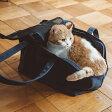 猫のキャリーバッグネコ用 carry bag スクエアトート Mサイズ【キャリーバック free stitch】